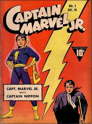 Captain Marvel Jr. 2-A