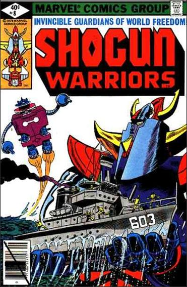 Shogun Warriors 8-A by Marvel