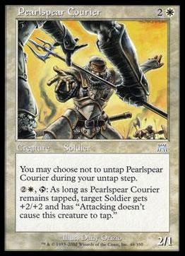 Magic the Gathering: Onslaught (Base Set)48-A by Wizards of the Coast