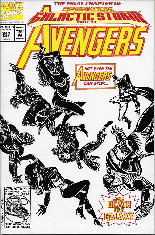 Avengers (1963) 347-A by Marvel