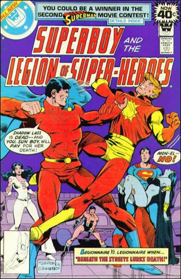 Superboy and the Legion of Super-Heroes 248-B by DC