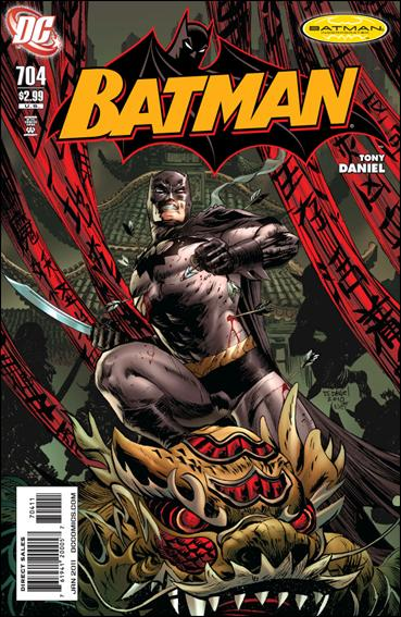 Batman (1940) 704-A by DC