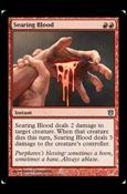 Magic the Gathering: Born of the Gods (Base Set)111-A
