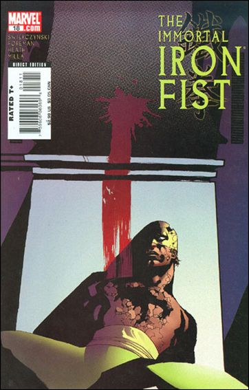 Immortal Iron Fist 18-A by Marvel