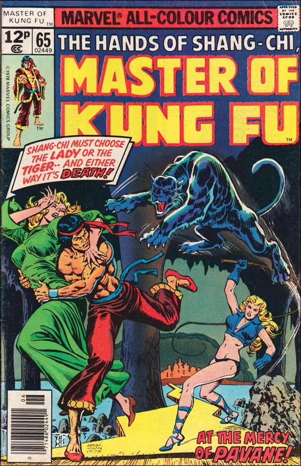 Master of Kung Fu (1974) 65-B by Marvel