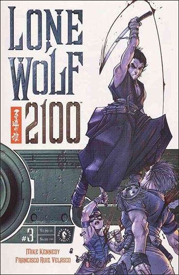 Lone Wolf 2100 3-A by Dark Horse