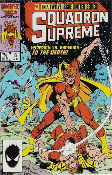 Squadron Supreme (1985) 8-A by Marvel