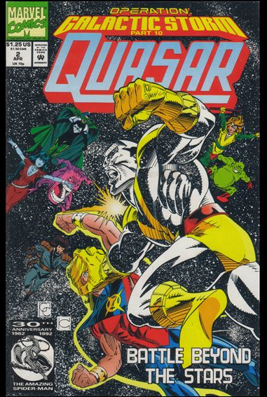 Quasar 33-B by Marvel