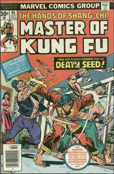 Master of Kung Fu 45-A by Marvel