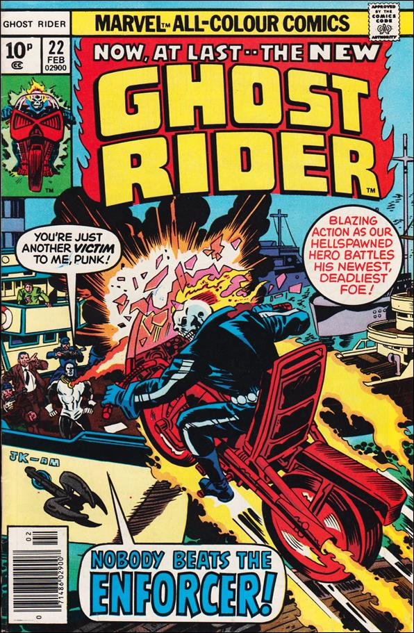 Ghost Rider (1973) 22-B by Marvel
