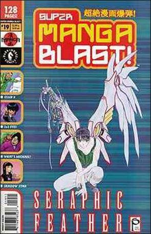 Super Manga Blast! 19-A