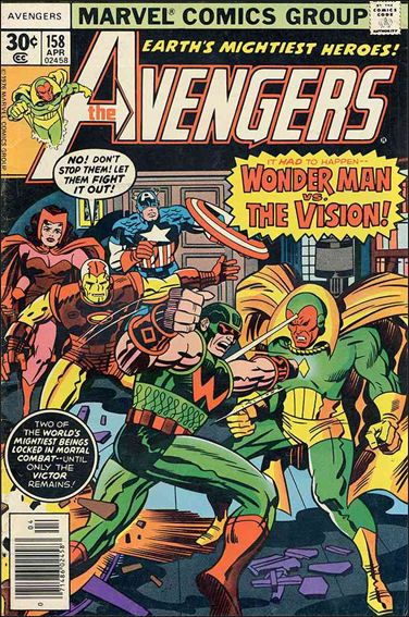 Avengers (1963) 158-A by Marvel