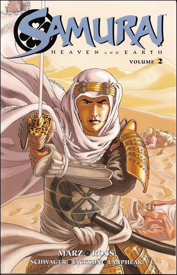 Samurai: Heaven & Earth 2-A by Dark Horse