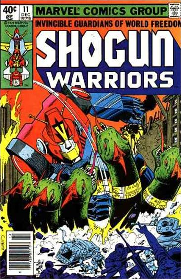 Shogun Warriors 11-A by Marvel