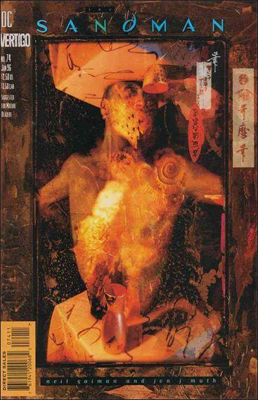Sandman (1989) 74-A by Vertigo
