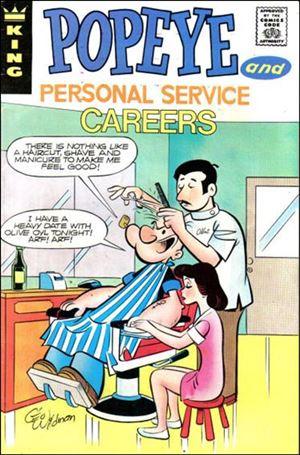 Popeye: King Educational Comics Giveaway 12-A