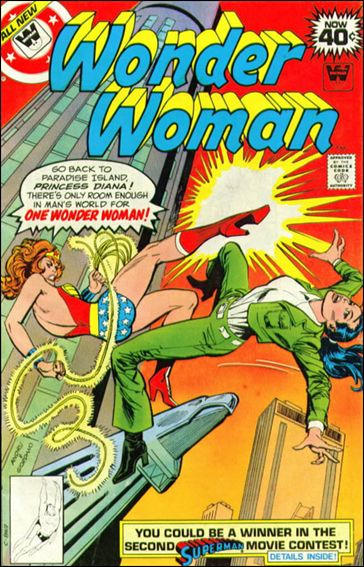 Wonder Woman (1942) 251-B by DC