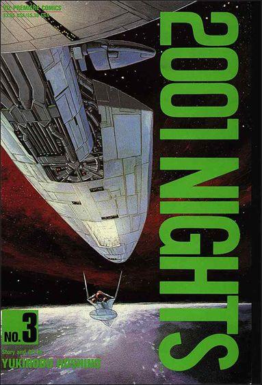 2001 Nights 3-A by Viz