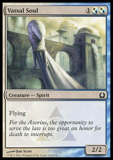 Magic the Gathering: Return to Ravnica (Base Set)224-A by Wizards of the Coast