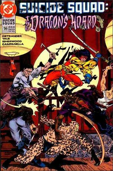 Suicide Squad (1987) 56-A by DC