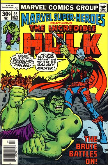 Marvel Super-Heroes (1967) 66-A by Marvel