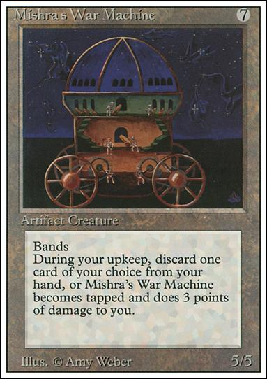 Magic the Gathering: Revised (Base Set)267-A by Wizards of the Coast