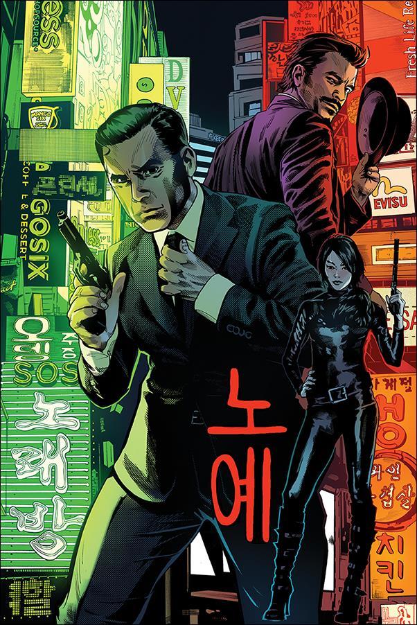 James Bond 007 7-H by Dynamite Entertainment