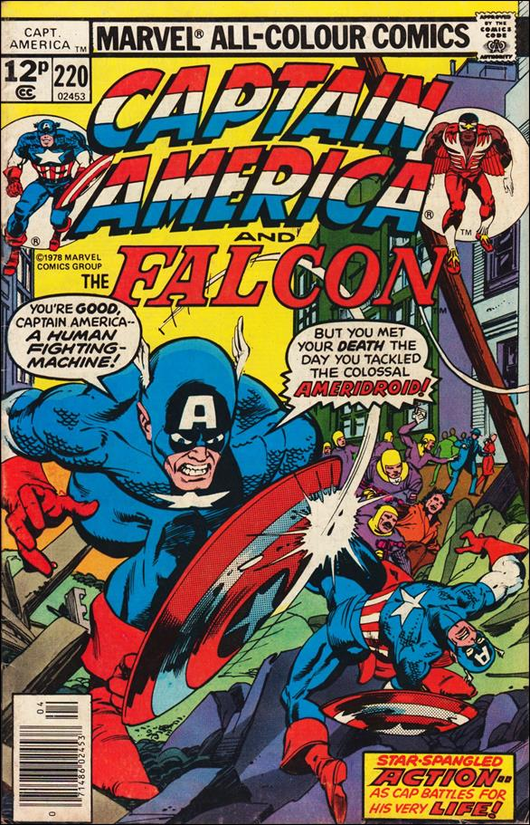 Captain America (1968) 220-B by Marvel