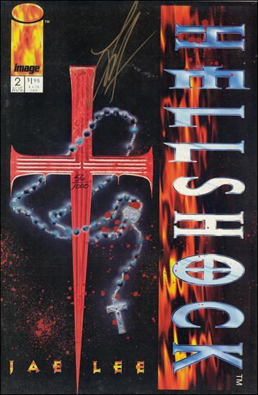 Hellshock (1994) 2-B by Image