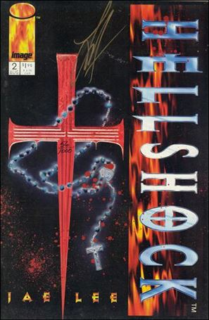 Hellshock (1994) 2-B