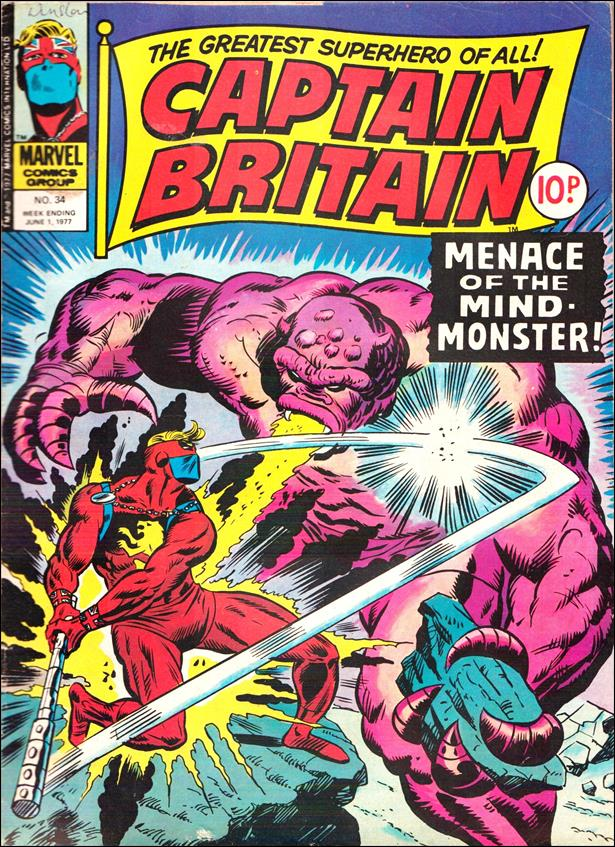 Captain Britain (UK) (1976) 34-A by Marvel UK