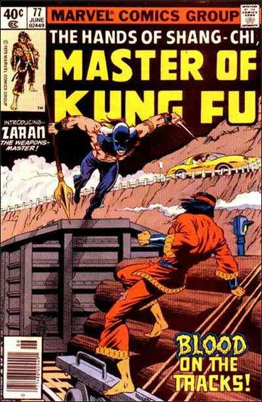 Master of Kung Fu 77-A by Marvel