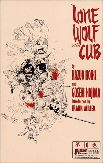 Lone Wolf and Cub 10-A by First