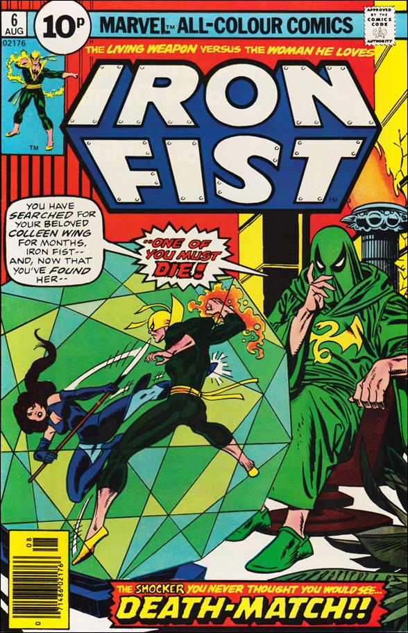 Iron Fist (1975) 6-C by Marvel