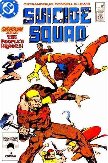 Suicide Squad (1987) 7-A by DC