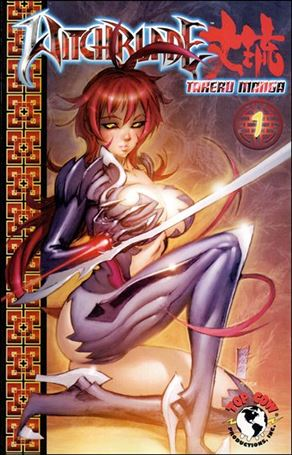 Witchblade: Takeru Manga 1-D