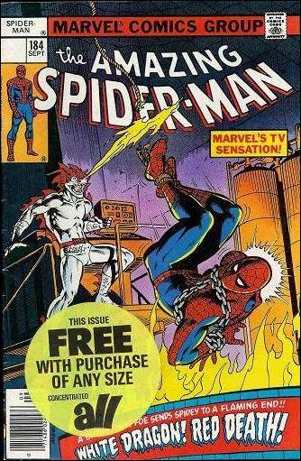 Amazing Spider-Man (1963) 184-C by Marvel