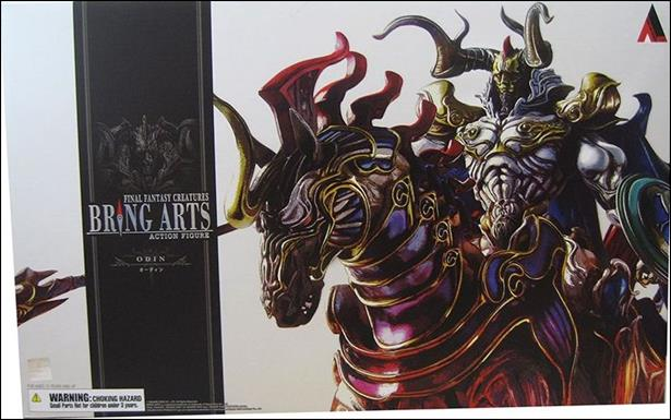 Final Fantasy Creatures Bring Arts Odin by Square Enix