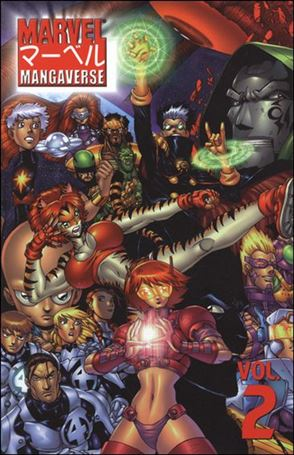 Marvel Mangaverse 2-A