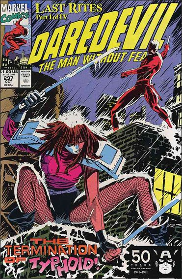 Daredevil (1964) 297-A by Marvel