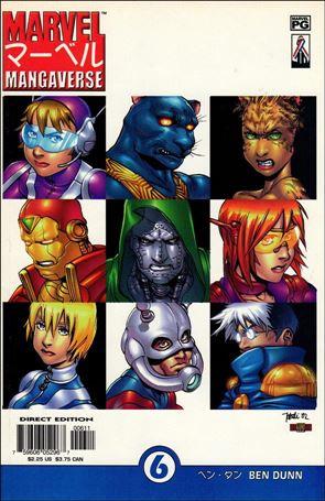 Marvel Mangaverse 6-A