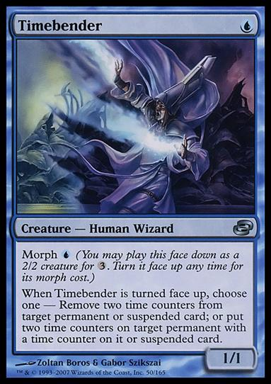 Magic the Gathering: Planar Chaos (Base Set)50-A by Wizards of the Coast