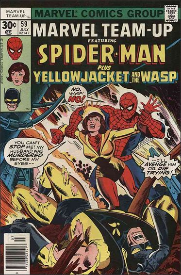 Marvel Team-Up (1972) 59-A by Marvel