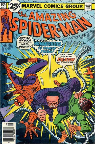 Amazing Spider-Man (1963) 159-A by Marvel