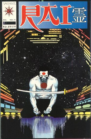 Rai (1992) 5-A by Valiant