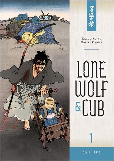 Lone Wolf and Cub Omnibus 1-A by Dark Horse