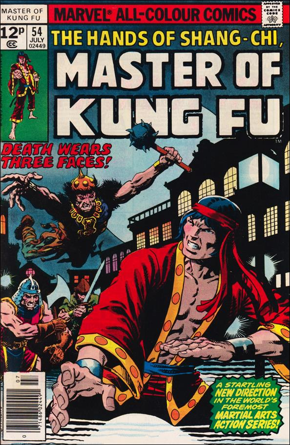 Master of Kung Fu 54-C by Marvel