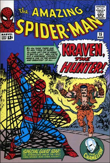 Amazing Spider-Man (1963) 15-A by Marvel