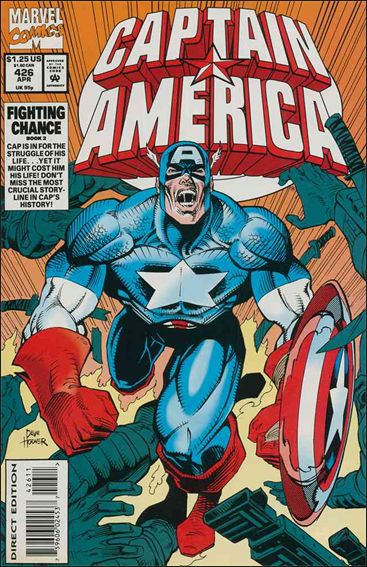 Captain America (1968) 426-A by Marvel