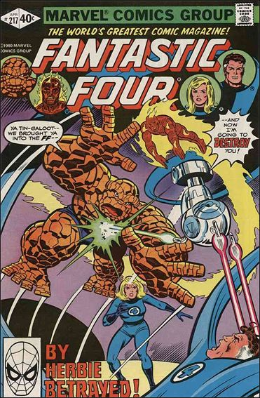 Fantastic Four (1961) 217-A by Marvel